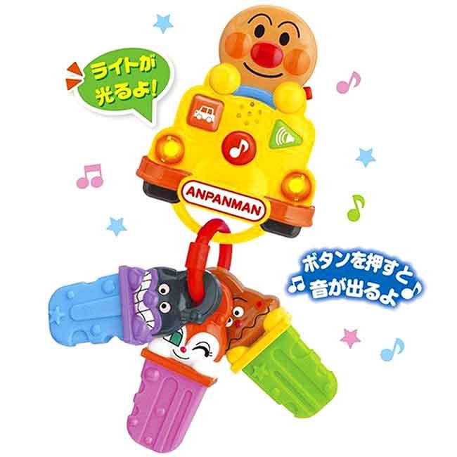 音樂鑰匙玩具 麵包超人 ANPANMAN JOYPALETTE 幼童玩具 日本進口正版授權