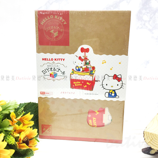 DIY組裝復古音樂盒-KITTY 凱蒂貓 CF300S 三麗鷗 Sanrio  日本進口