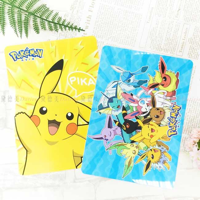 墊板 寶可夢 Pokémon 神奇寶貝 學習墊板 正版授權