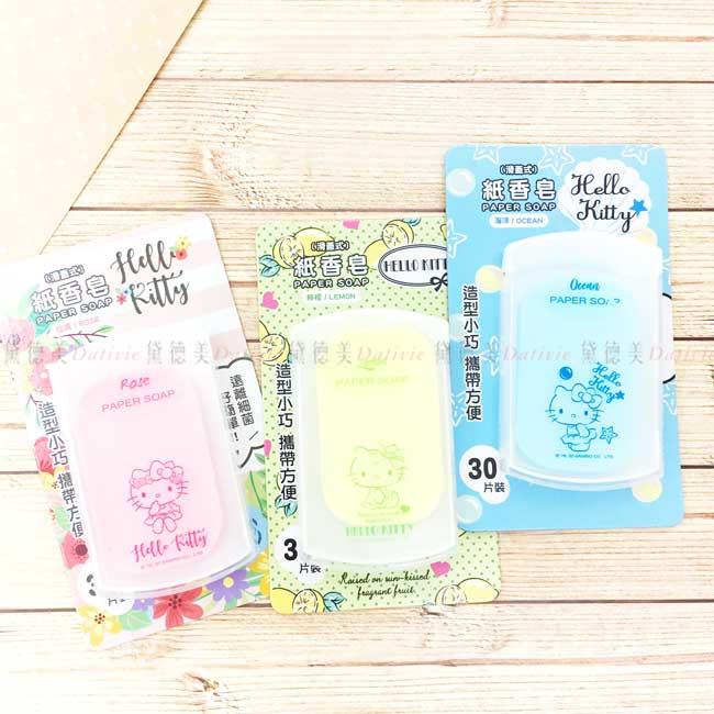 滑蓋式紙香皂 三麗鷗 HELLO KITTY PAPER SOAP 攜帶式紙香皂 正版授權