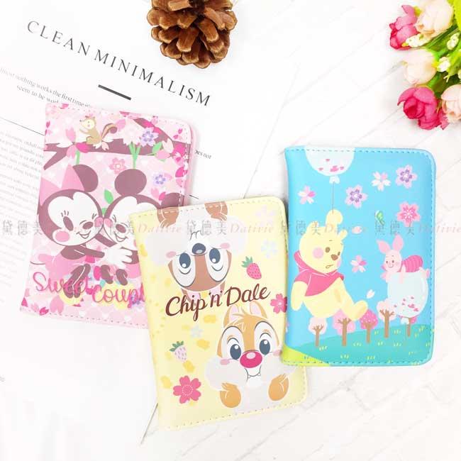 護照票卡套 迪士尼 米奇米妮 櫻花系 小熊維尼 小豬 護照夾 正版授權