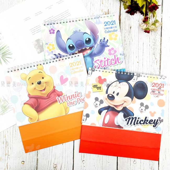 2021年桌曆 迪士尼 DISNEY 米奇 小熊維尼 110年桌曆 正版授權