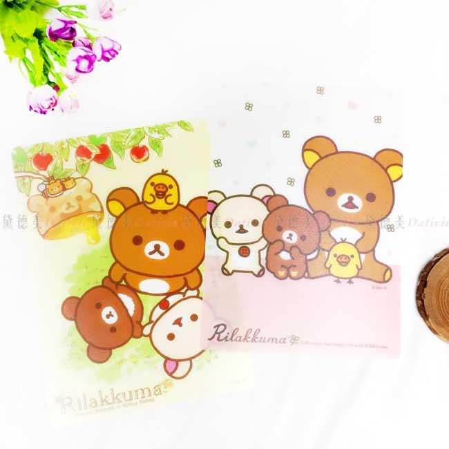 墊板 SAN-X 拉拉熊 懶懶熊 PP墊板 正版授權