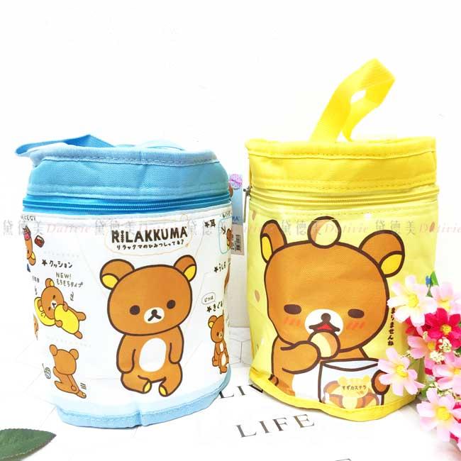 圓筒保冷便當袋 SAN-X 拉拉熊 懶懶熊 保溫保冰提袋 正版授權