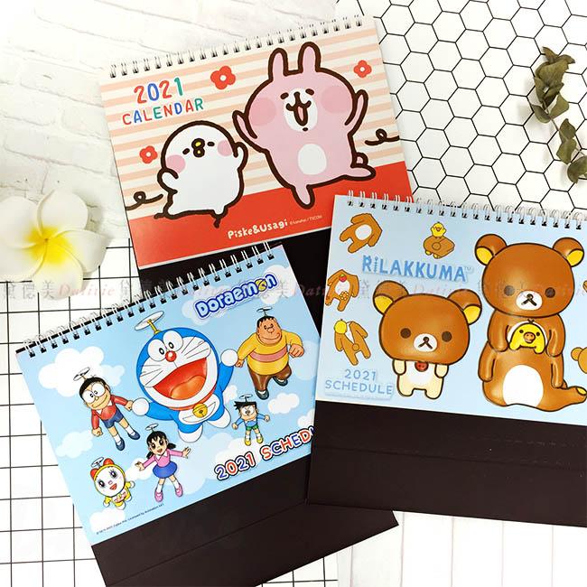 2021年桌曆 SAN-X 卡納赫拉 哆啦A夢 拉拉熊 共3款 月曆 行事曆 三角桌曆 桌上型月曆 正版授權