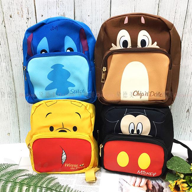 前皮質小後背包 迪士尼 Disney 史迪奇 奇奇蒂蒂 小熊維尼 米奇 共4款 迷你後背包 兒童後背包 正版授權