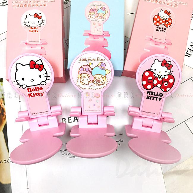可折疊桌面手機支架 三麗鷗 Sanio Hello Kitty 雙子星 共3款 桌上型 折疊 手機 平板 支架 正版授權