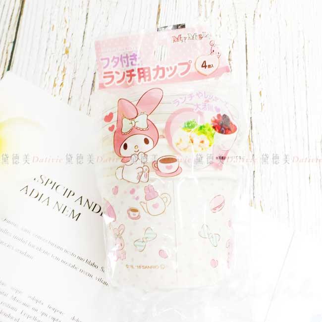 紙湯杯 三麗鷗 美樂蒂 My Melody Paper Cups 紙湯碗 日本進口正版授權