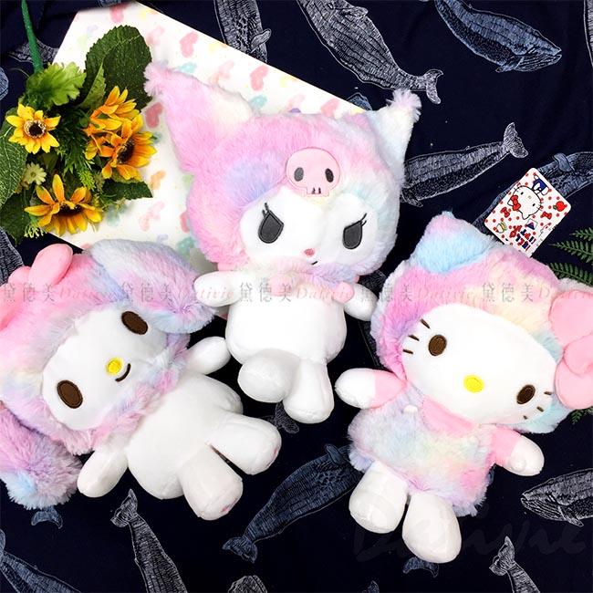 彩色漸層絨毛玩偶吊飾 三麗鷗 美樂蒂 酷洛米 Hello Kitty 彩虹 絨毛娃娃 玩偶收納包 日本進口正版授權