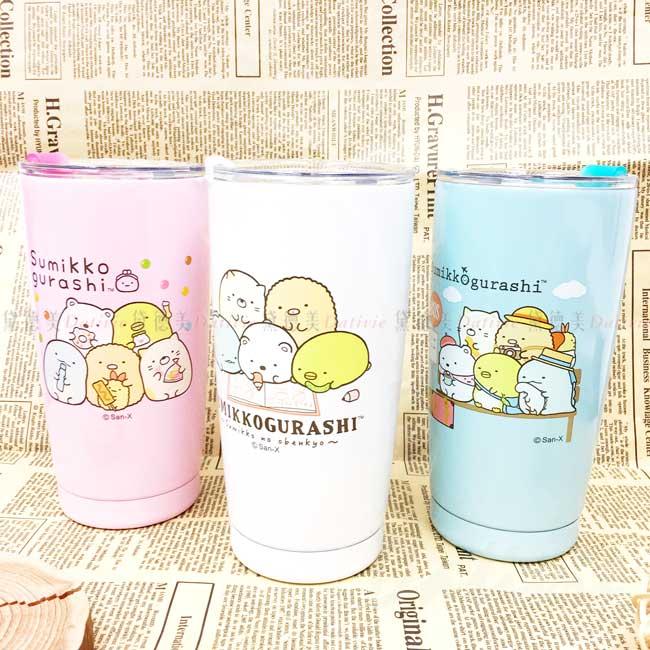 不鏽鋼冰壩杯 SAN-X 角落生物 sumikko gurashi 保冰保溫隨行杯 正版授權