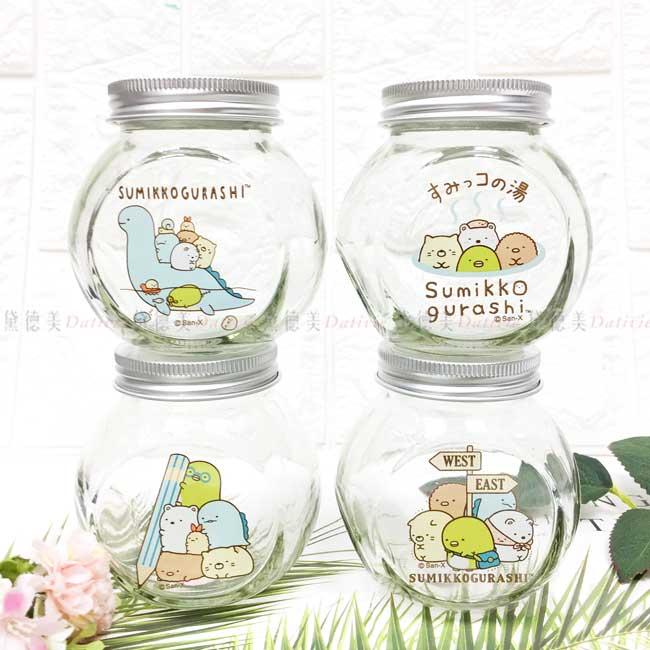 玻璃罐 SAN-X 角落生物 sumikko gurashi 192ml 造型玻璃罐 正版授權
