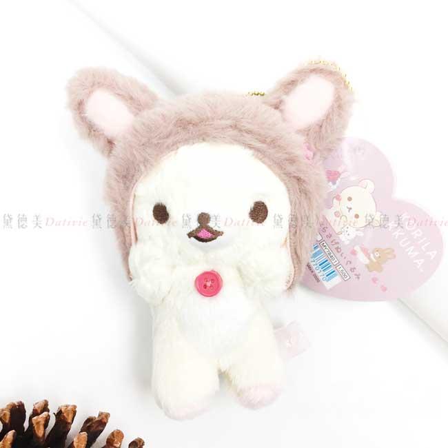 絨毛吊飾 san-x 拉拉熊 牛奶熊仿兔 懶懶熊 Rilakkuma 娃娃 日本進口正版授權