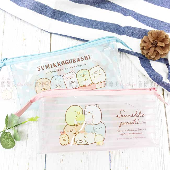 三角透明筆袋 san-x sumikko gurashi 角落小夥伴 立體筆袋 正版授權