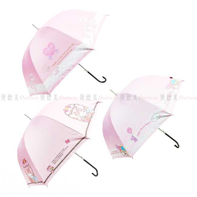 直傘 三麗鷗 凱蒂貓 美樂蒂 雙子星 直立式雨傘 正版授權