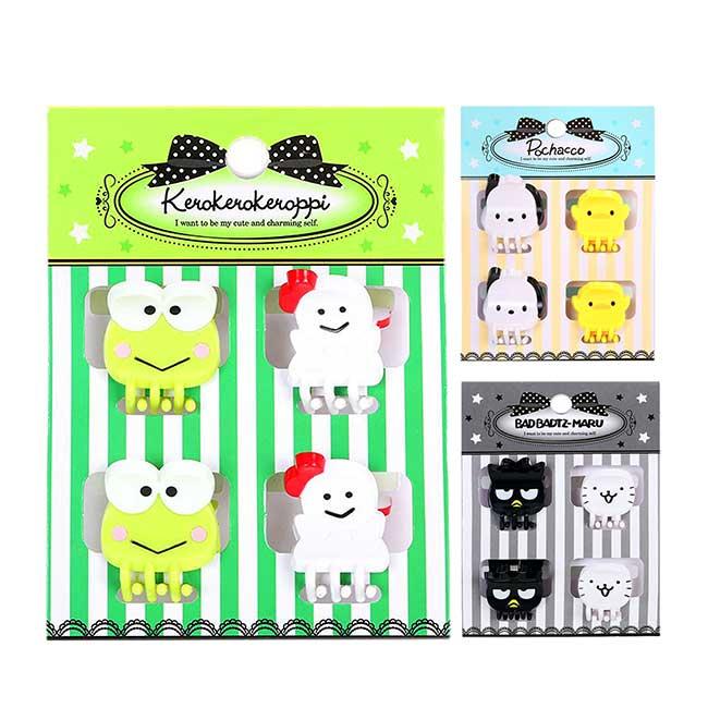 迷你造型塑膠髮夾組4入 三麗鷗 大眼蛙 酷企鵝 帕洽狗 壓夾 日本進口正版授權
