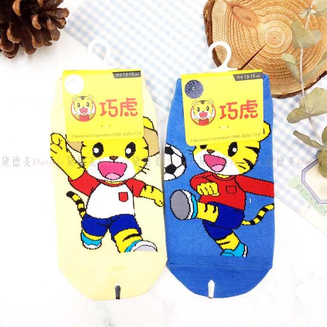 直版襪 巧虎 可愛巧虎島 巧虎好朋友 13~15cm 15~22cm 襪子 正版授權