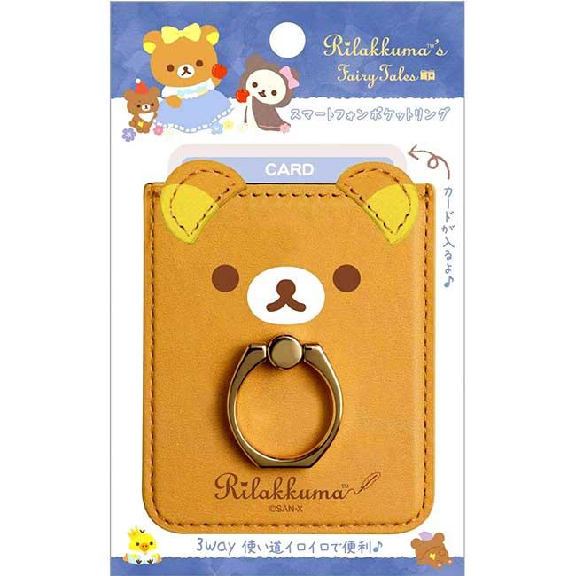 指環扣手機支架 SAN-X 懶懶熊 拉拉熊童話系列 手機指環扣 日本進口正版授權