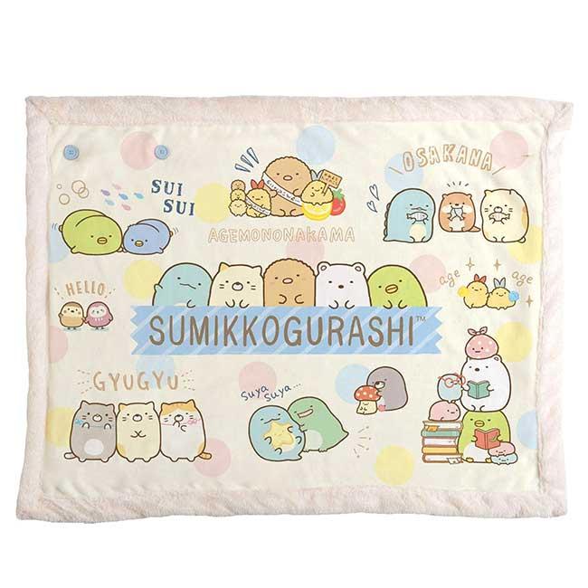披肩毯 san-x 角落生物 sumikko gurashi 毛毯 日本進口正版授權