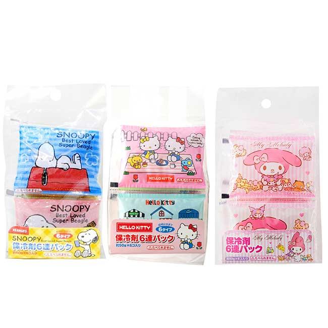 保冷劑 日本 三麗鷗 美樂蒂 KT 史努比 SNOOPY 六入保冷劑 日本進口正版授權