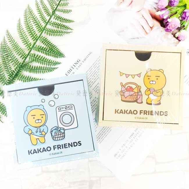 積木抽屜盒 帽T 野餐 KAKAO FRIENDS 收納盒 正版授權