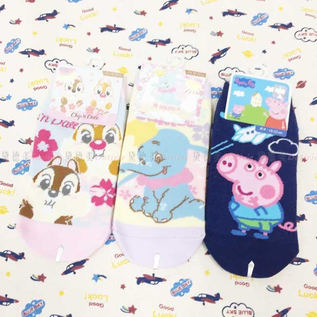 襪子 迪士尼 小飛象 奇奇蒂蒂 喬治 直版襪 正版授權