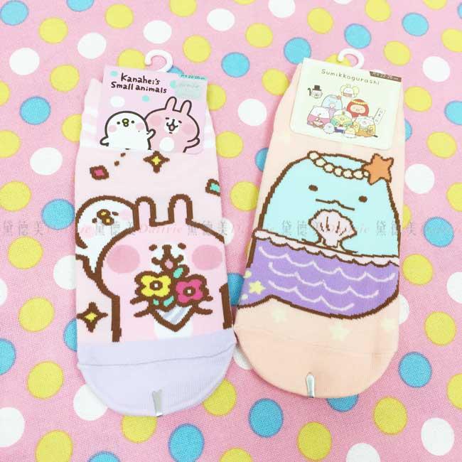 直版襪 SAN-X 角落生物 卡娜赫拉的小動物 22~26cm 襪子 正版授權