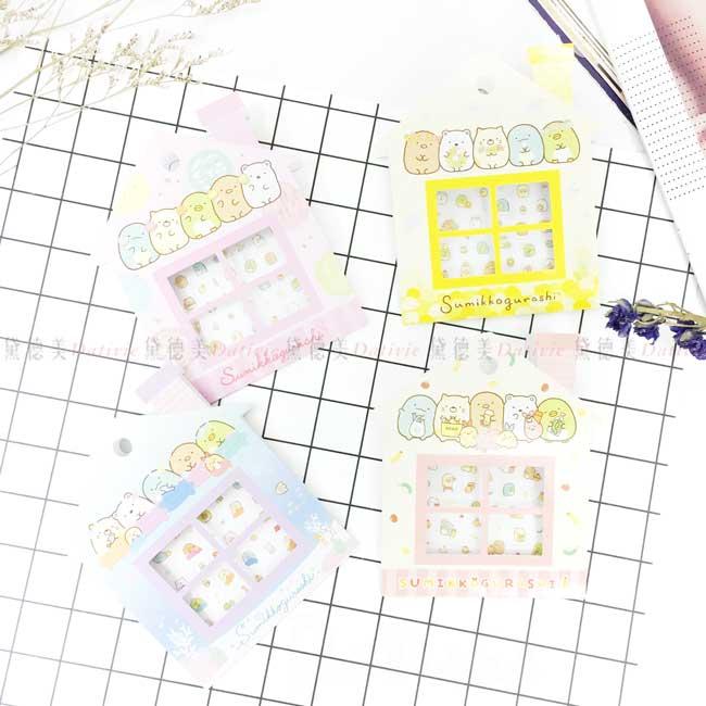 屋型指甲貼 SAN-X 角落小夥伴 sumikko gurashi 造型指甲貼 正版授權