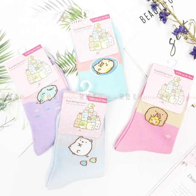 長襪 san-x 角落生物 童襪 二分之一襪 正版授權
