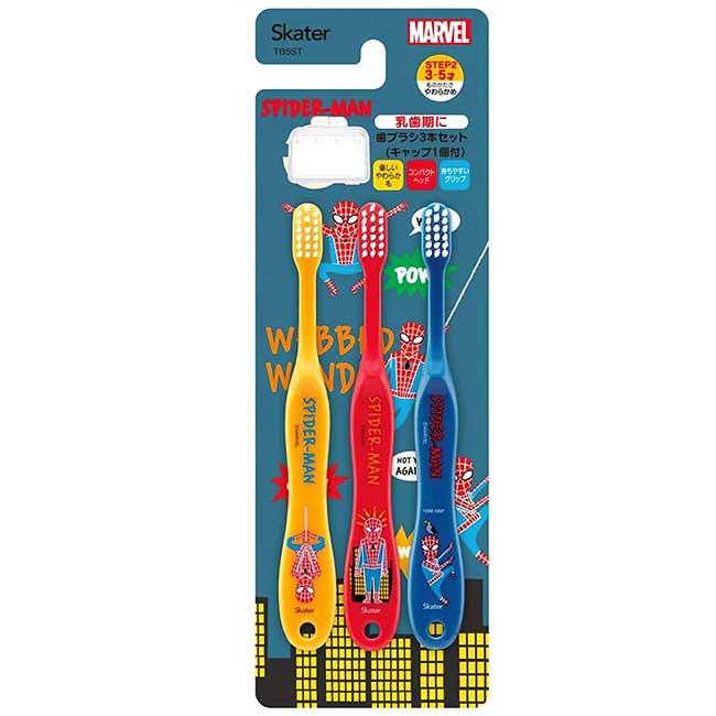 兒童牙刷 迪士尼 漫威 蜘蛛人 3入 附牙刷蓋 3-5歲適用 乳齒期牙刷 日本進口正版授權