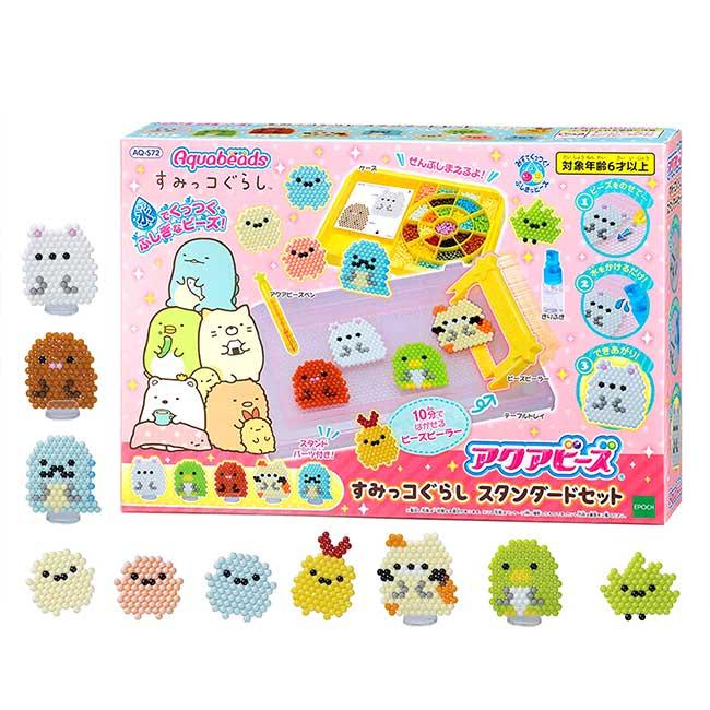 水串珠玩具 SAN-X 角落小夥伴 Aquabeads 串珠遊戲 日本進口正版授權