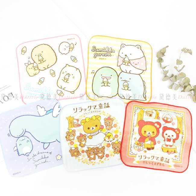 純棉割絨方巾 san-x 拉拉熊 懶懶熊 小毛巾 日本進口正版授權