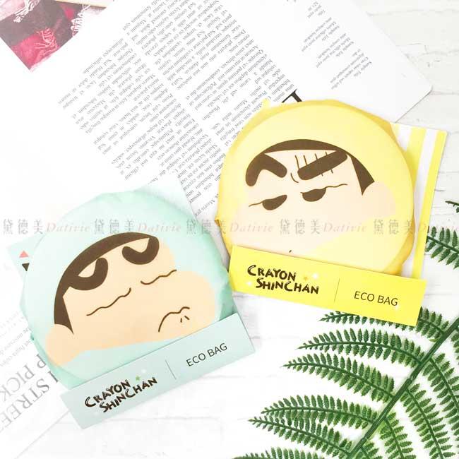 尼龍環保袋 蠟筆小新 Crayon Shin Chain クレヨンしんちゃん 購物袋 正版授權