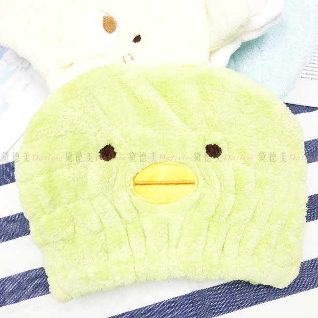 造型吸水乾髮帽 SAN-X 角落生物 sumikko gurashi 造型吸水帽 日本進口正版授權