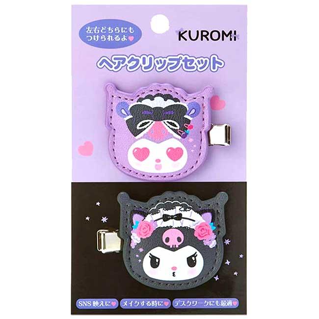 造型皮質髮夾組 三麗鷗 酷洛米 KUROMI 生日女僕系列 兩入 髮飾 日本進口正版授權