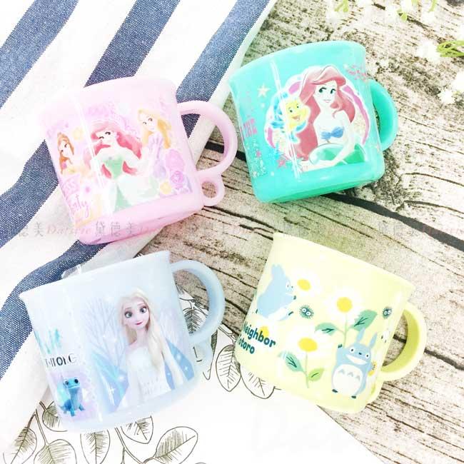單耳塑膠水杯 日本 迪士尼 公主系列 小美人魚 宮崎駿 龍貓 SIAA抗菌加工 可吊掛 杯子 日本進口正版授權