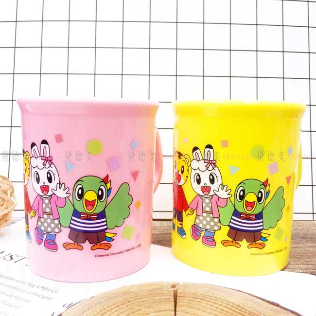塑膠水杯 巧虎 巧連智 300ml 兩色 杯子 正版授權