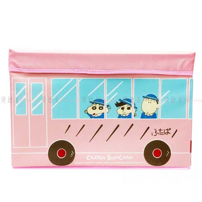 摺疊收納箱 蠟筆小新 校車 娃娃車 Crayon Shin Chain 置物箱 正版授權