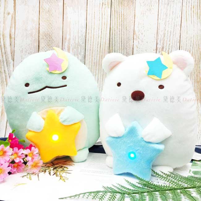 絨毛發光玩偶 SAN-X 角落生物 白熊 恐龍 角落生物 娃娃 日本進口正版授權