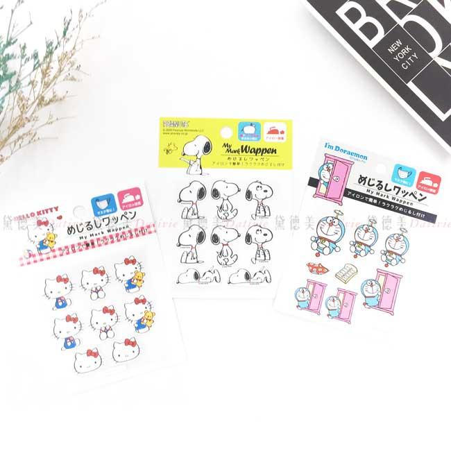 口罩燙印貼紙 日本 sanrio 哆啦A夢 史努比 轉印貼紙 日本進口正版授權