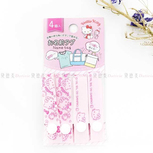 姓名條扣 三麗鷗 sanrio 美樂蒂 名牌扣 日本進口正版授權