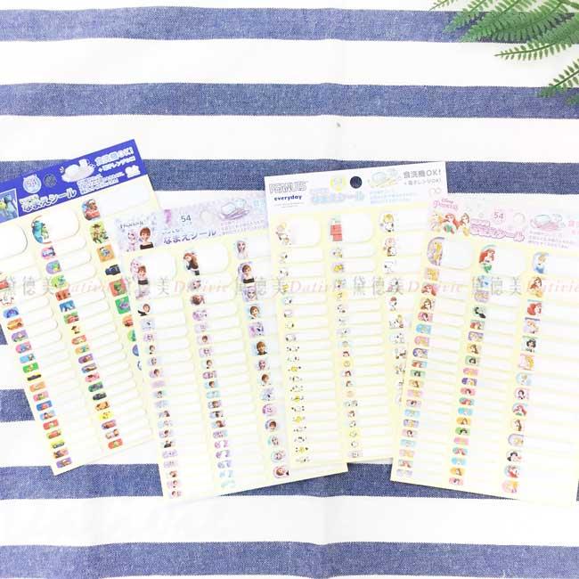 防水姓名貼紙組 Disney 公主系列 冰雪奇緣 玩具總動員 史努比 名牌貼紙 日本進口正版授權