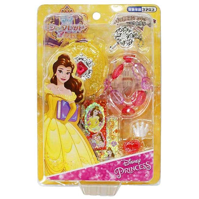 香水寶盒飾品組 迪士尼 貝兒 PRINCESS MARUKA 裝扮玩具 日本進口正版授權