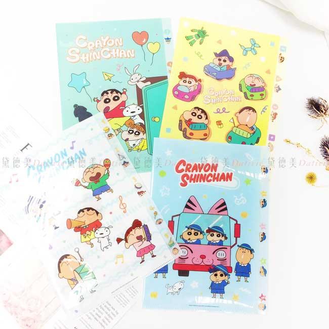 五層L型文件夾 蠟筆小新 Crayon Shin Chain クレヨンしんちゃん 資料夾 正版授權