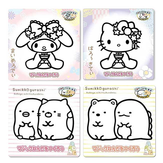 DIY彩繪玻璃貼 sanrio 凱蒂貓 美樂蒂 san-x 角落生物 造型貼 日本進口正版授權