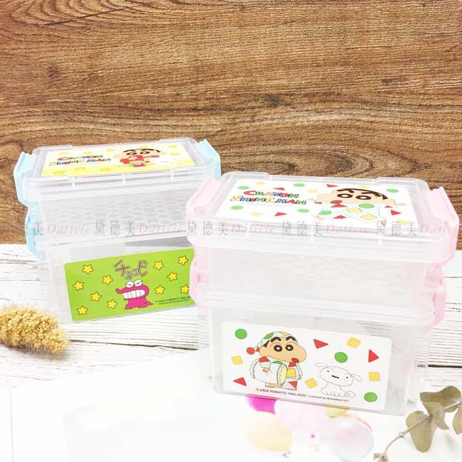 雙層雙扣置物盒 蠟筆小新 Crayon Shin Chain 收納盒 正版授權