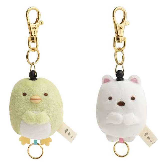 角落絨毛伸縮鑰匙圈 SAN-X 角落生物 企鵝 白熊 鎖匙圈 日本進口正版授權