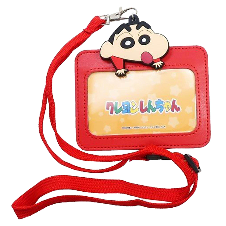 掛繩證件套 蠟筆小新 Crayon Shin Chain クレヨンしんちゃん 悠遊卡夾 日本進口正版授權