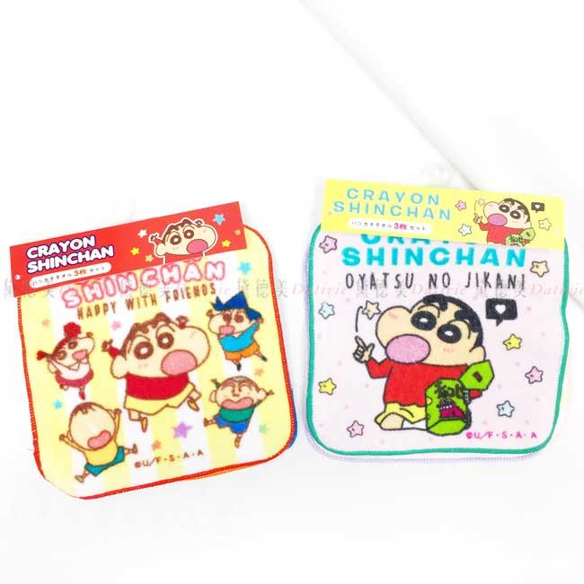 純棉方巾 蠟筆小新 Crayon Shin Chain クレヨンしんちゃん 小毛巾 日本進口正版授權