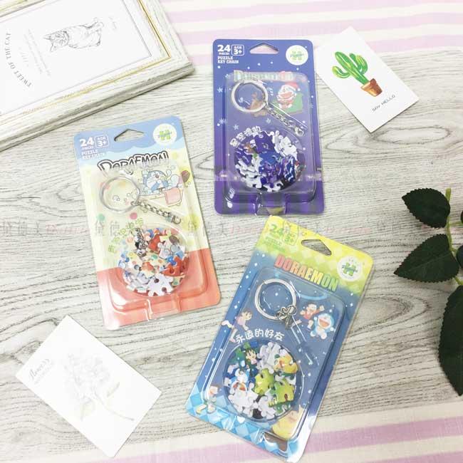 立體球型拼圖 24片 哆啦A夢 Doraemon 三麗鷗 Sanrio 吊飾 正版授權