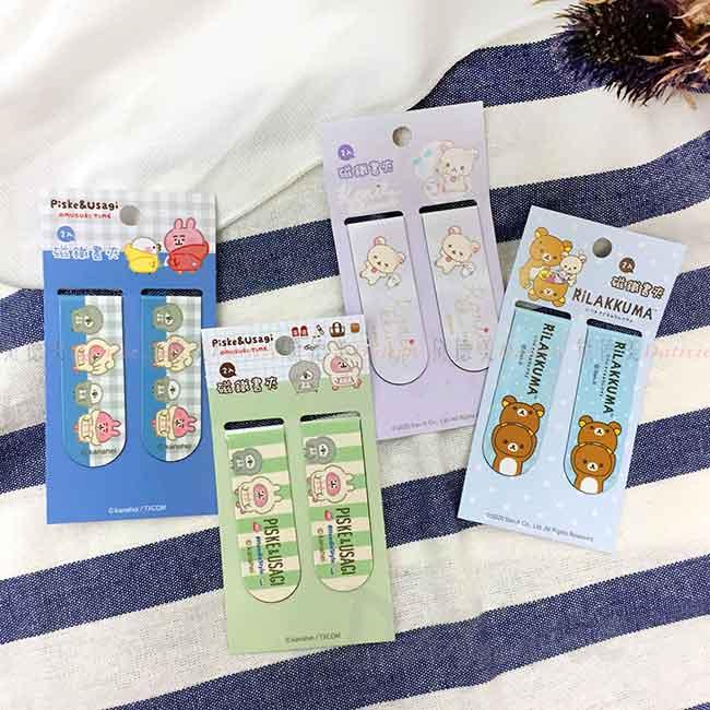 磁鐵書夾 2入 拉拉熊 懶懶熊 卡娜赫拉 Rilakkuma Kanahei san-x 書籤 正版授權